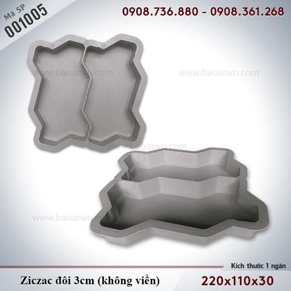 Khuôn gạch ziczac đôi 3cm (không viền) - Mã 001005