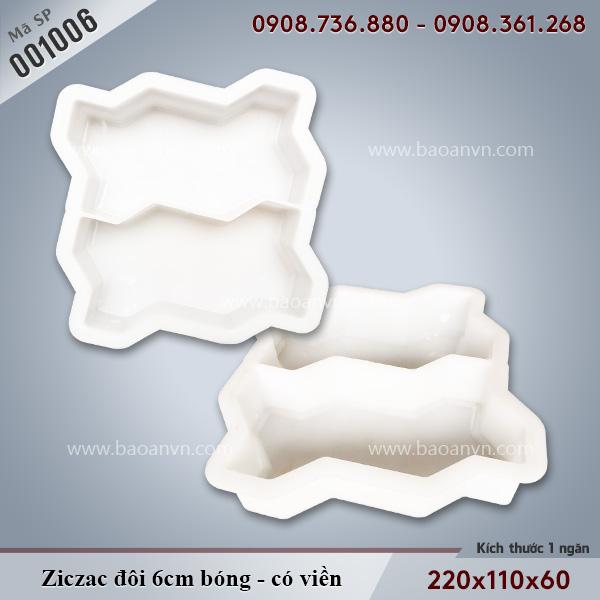 Khuôn gạch ziczac đôi 6cm bóng (có viền) - Mã 001006