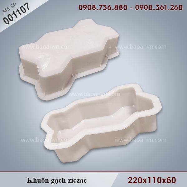 Khuôn gạch ziczac 6cm không viền - Mã 001107